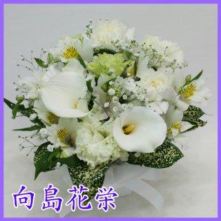 【供花】ホワイトカラーとカーネーションのお供えアレンジメント