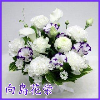 【供花】白・紫 和洋混合お供え花