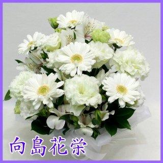 (供花)ガーベラとトルコキキョウのホワイト系のお供えアレンジメント