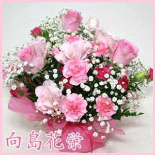 【誕生日・お祝い】ピンクバラのキュートなアレンジメント