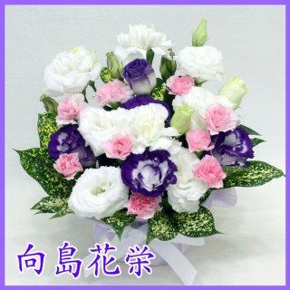 【供花】カーネーションとトルコキキョウの明るい感じのお供えアレンジメント