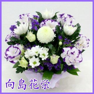 【供花】菊・ピンポン菊・トルコキキョウのお供えアレンジメント