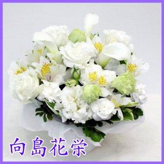 【供花】ホワイトカラーとホワイト系洋花のお供え花