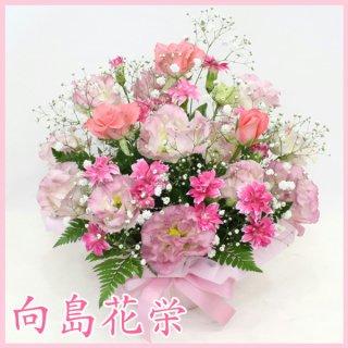 【誕生日・お祝い】ピンクバラのふんわりアレンジ