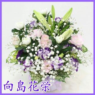 【供花】ピンク・紫のトルコキキョウと菊のお供えアレンジ
