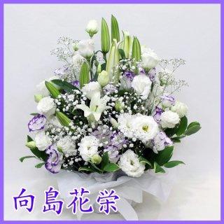 【供花】ユリとトルコキキョウの清涼な感じのお供えアレンジメント