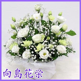 【供花】トルコキキョウの清楚な感じのお供え花アレンジメント