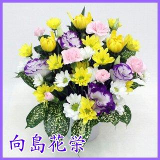 【供花】黄菊の明るい感じのお供えアレンジメント