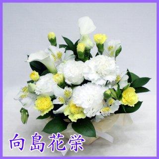 〔供花〕ホワイト・イエロー洋花のお供えアレンジメント
