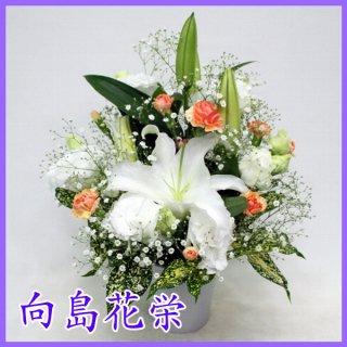 【供花】ユリとかすみ草のお供え花(オレンジ)