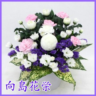 【供花】白菊・スプレー菊・ピンポン菊のお供えアレンジメント