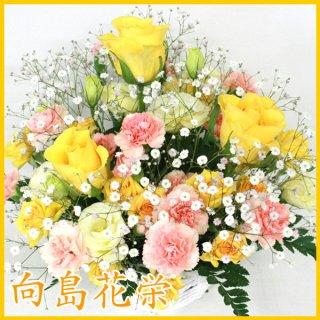 (誕生日・お祝い)黄色いバラのふんわりアレンジ