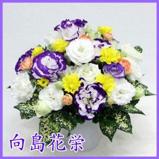 【供花】トルコキキョウとスプレー菊のお供えアレンジメント