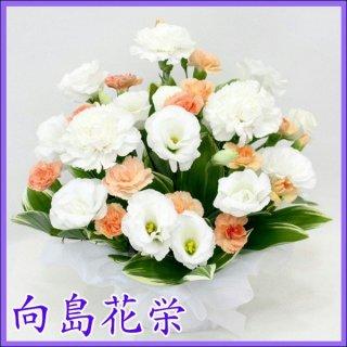 【供花】ホワイト&オレンジのお供えアレンジメント