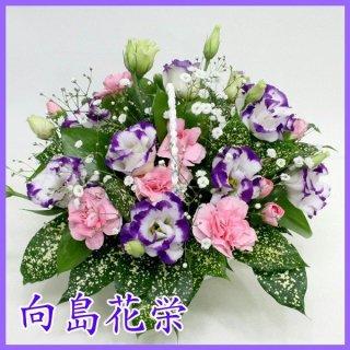 【供花】花しぼり トルコキキョウとスプレーカーネーションのお供えアレンジメント