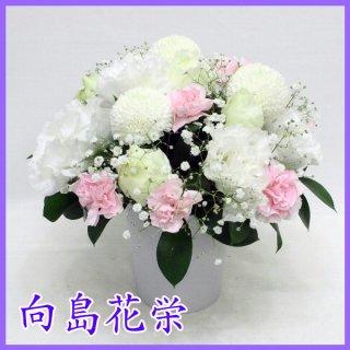 【供花】ホワイトピンポン菊の清楚な感じのお供えアレンジメント