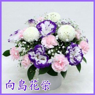 【供花】ホワイトピンポン菊の明るい感じのお供えアレンジメント