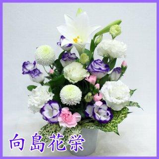 【供花】鉄砲百合とピンポン菊とトルコキキョウのお供えアレンジメント