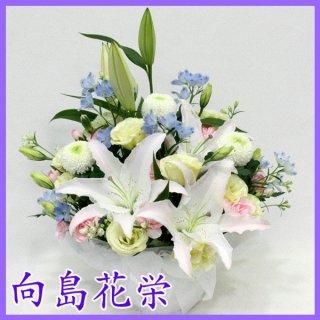 〔供花〕 ピンポン菊とユリの淡い色合いのお供えアレンジメント