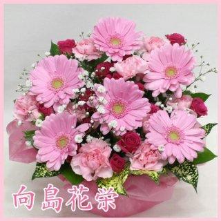 【誕生日・お祝い】ピンクガーベラのアレンジ