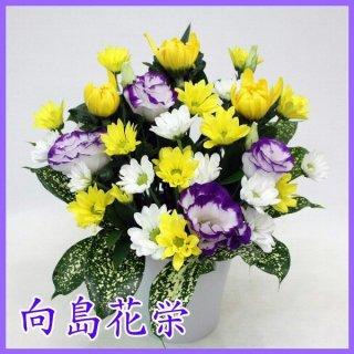 【供花】黄菊とスプレー菊のお供えアレンジメント