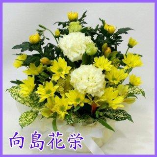 供花 黄菊のお供えアレンジメント