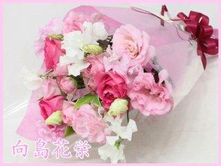 (誕生日・お祝い)ピンク系花束・・・プリマヴェーラ