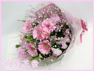 【誕生日・お祝い】ピンクのガーベラとスイートピーの花束
