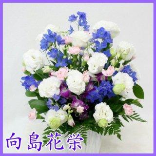 〔供花〕 ブルーのお花が入ったお供えアレンジメント