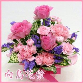 【誕生日・お祝い】ピンクバラとカーネーションのアレンジメント