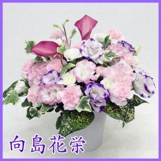 【供花】ピンクカラーとトルコキキョウお供えアレンジメント
