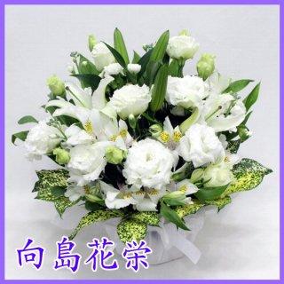 【供花】ホワイトフラワー(ユリ・トルコキキョウ・アルストロメリア)のお供えアレンジメント