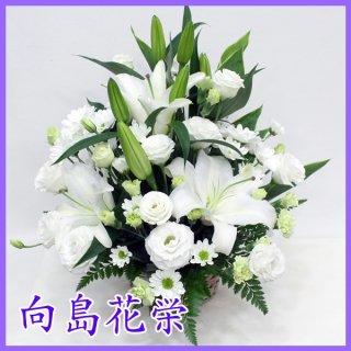 【供花】白ユリのお供えアレンジメント