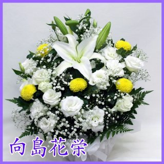 〔供花〕白ユリと黄色ピンポン菊のお供えアレンジメント