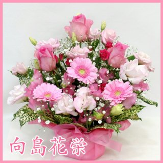 【誕生日・お祝い】ピンクのバラとガーベラの可愛いアレンジメント