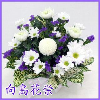 【供花】菊とスターチースのお供えアレンジメント