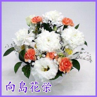 【供花】ホワイト・オレンジの可愛いお供えアレンジメント
