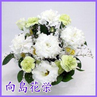 【供花】ホワイト・グリーンの清楚なお供えアレンジメント