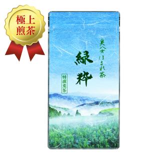 【極上煎茶】奥八女ほまれ茶 緑粋 100g×1袋入【送料無料】