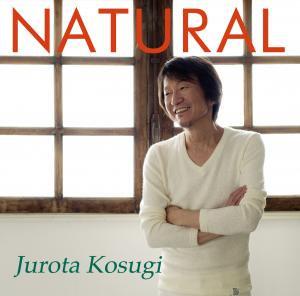 小杉十郎太 3rdアルバム『 NATURAL 』