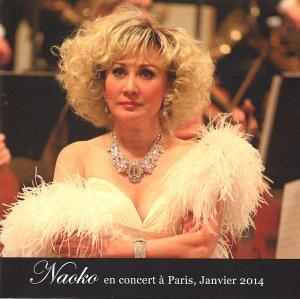 松井菜穂子 CD『Naoko e concert a Paris, Janvier 2014』