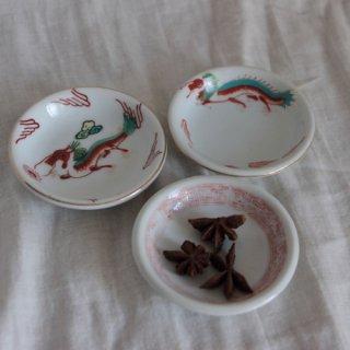 vintage small dish set/ビンテージ 豆皿3つセット(143A1)