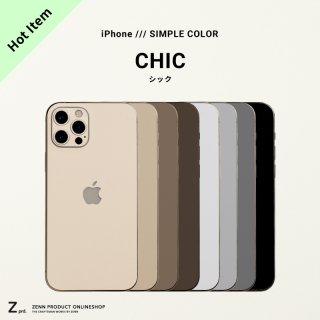 iPhone/スキンシール シック 全8色