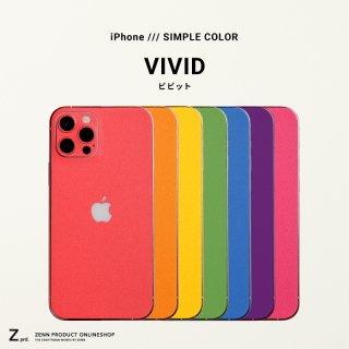 iPhone/スキンシール ビビット 全7色