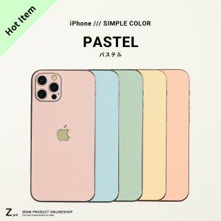 iPhone/スキンシール パステル 全5色