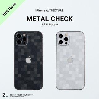 iPhone/スキンシール メタルチェック 全2色