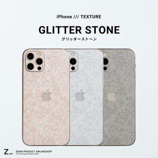 iPhone/スキンシール グリッターストーン 全3色