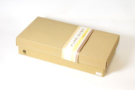 バウムクーヘン2個セット:信州そば〜む・抹茶そば〜む(クロスロードあおき)  の写真