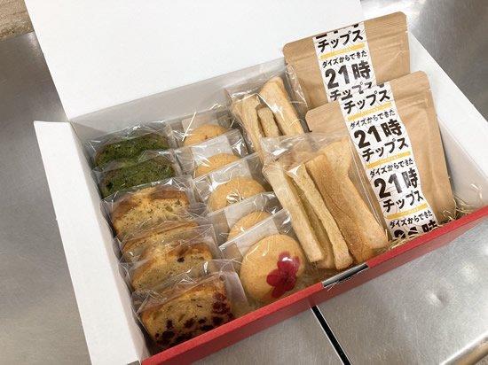 長野県産大豆使用バラエティーセット (エコーンファミリー)の写真