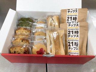 長野県産大豆使用バラエティーセット (エコーンファミリー)